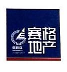深圳市赛格新城市商业运营有限公司 最新采购和商业信息