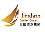 上海金山资本管理集团有限公司 最新采购和商业信息