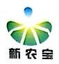 广西新农宝农业科技发展有限公司 最新采购和商业信息