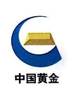 托里县金福黄金矿业有限责任公司