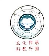 武汉地大科教有限责任公司 最新采购和商业信息