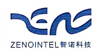 杭州智领科技有限公司