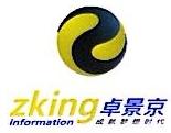 湖南卓景京信息技术有限公司