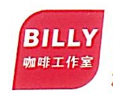 深圳市意莱曼贸易有限公司