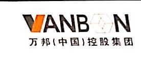 沈阳坤鼎万邦开发建设有限公司 最新采购和商业信息