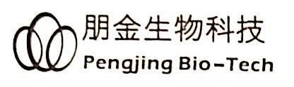 杭州朋金生物科技有限公司 最新采购和商业信息