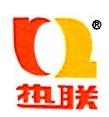 大连热联管道工程有限公司 最新采购和商业信息