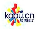 靠谱辉程票务代理(北京)有限公司 最新采购和商业信息