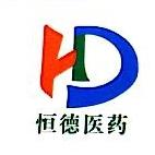 重庆恒德医药有限公司 最新采购和商业信息