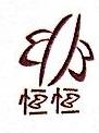 衢州市景麟农产品有限公司 最新采购和商业信息