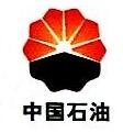 苍南县金乡中油旅顺加油站(普通合伙) 最新采购和商业信息