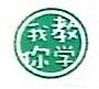 深圳优创博悦科技有限公司 最新采购和商业信息