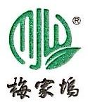 上海梅家坞茶叶有限公司 最新采购和商业信息