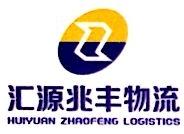 北京汇源集团(苏州)兆丰物流有限公司 最新采购和商业信息