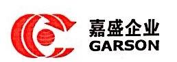 上海先丰石化国际贸易有限公司 最新采购和商业信息