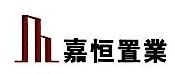 新疆鑫锦华硅业有限公司