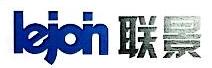 上海新景投资有限公司