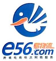 东莞市恒昇信息科技有限公司 最新采购和商业信息