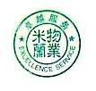 天津市米兰物业管理有限公司 最新采购和商业信息