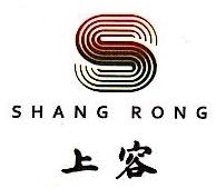 湖南上容信息技术有限公司 最新采购和商业信息