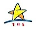 温州市吉祥星钢业有限公司