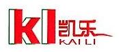 衢州凯乐特种纸材料股份有限公司 最新采购和商业信息