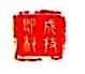 深圳利拉德科技有限公司 最新采购和商业信息