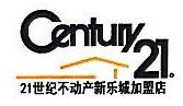 成都新乐城房产经纪有限公司 最新采购和商业信息