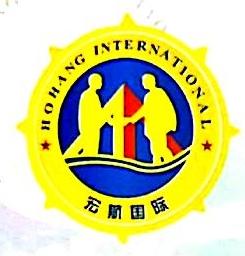 广州宏航商贸发展有限公司 最新采购和商业信息