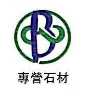 沈阳八方建材有限公司 最新采购和商业信息