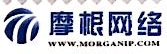 深圳市摩根百货连锁商业管理有限公司 最新采购和商业信息
