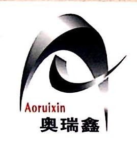 厦门奥瑞鑫管理顾问有限公司 最新采购和商业信息