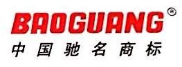 上海宝光科技集团有限公司