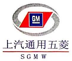 柳州中大汽车有限公司 最新采购和商业信息