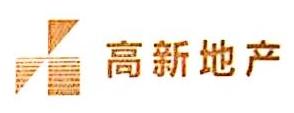 苏州高新地产集团有限公司