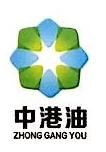 中港油(北京)投资控股有限公司