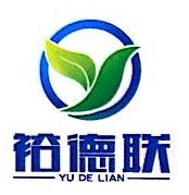 湖南国英食品有限公司 最新采购和商业信息