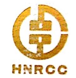 长沙芙蓉农村合作银行东岸支行 最新采购和商业信息