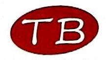 宁波天邦伟业贸易有限公司 最新采购和商业信息