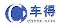 上海车得信息科技有限公司 最新采购和商业信息
