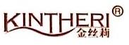 桐乡市恒汇家纺有限公司 最新采购和商业信息