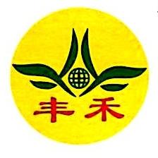 重庆市南川区丰禾贸易有限责任公司 最新采购和商业信息