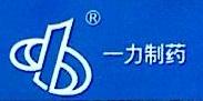 广东一力罗定制药有限公司