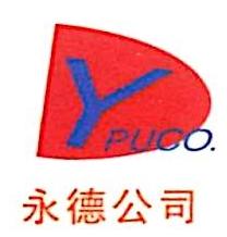 青岛永德聚氨酯有限公司 最新采购和商业信息