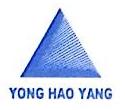 北京泳浩洋科技有限公司 最新采购和商业信息