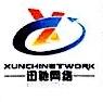 东台迅驰网络工程有限公司 最新采购和商业信息