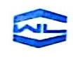 荆州市五伦机械制造有限公司 最新采购和商业信息