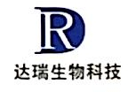 河北达瑞生物科技股份有限公司 最新采购和商业信息