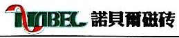 九江诺贝尔陶瓷有限公司 最新采购和商业信息