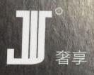 上海乔慕电子商务有限公司 最新采购和商业信息